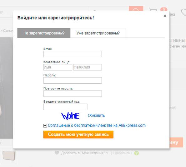 надпись «условия обслуживания» без самих условий