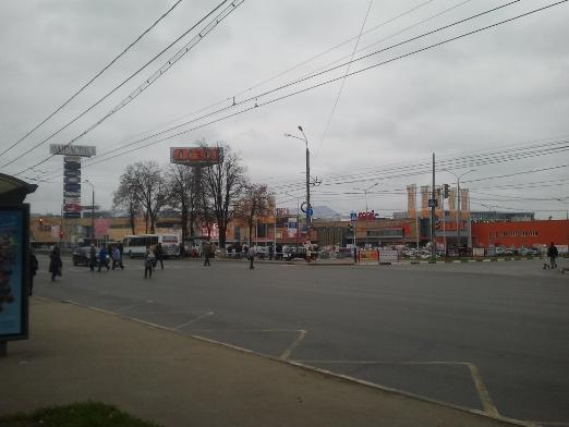 Курская городская больница 2 регистратура