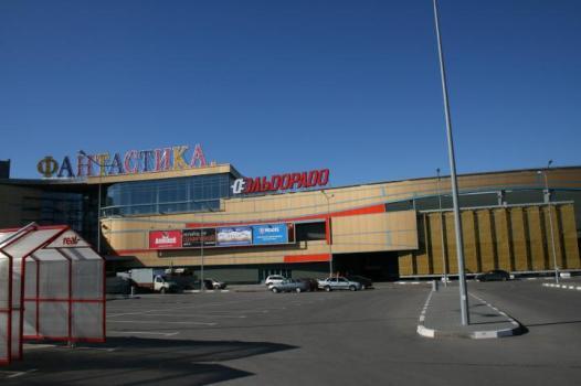 4bfd4939389 Нижний Новгород. Магазин «Белый ветер ЦИФРОВОЙ»