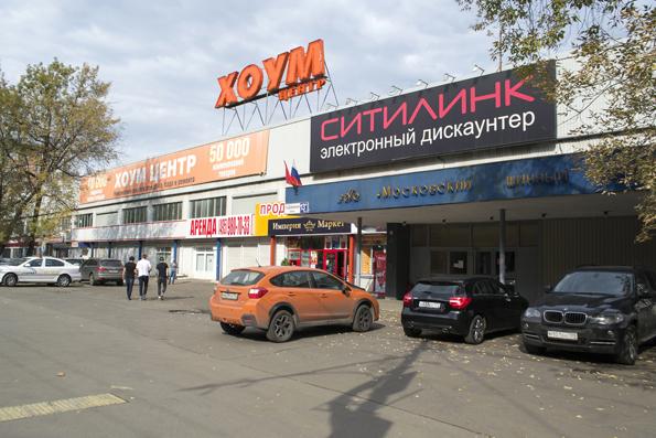 ... ХОУМ центр» и не менее заметную: ixbt.market/articles/citilink-dubrovka-sep14.shtml