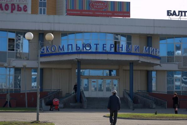 Тестирование магазина «Компьютерный мир» на проспекте Большевиков 61cd25b6004