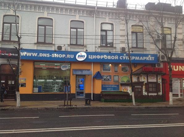 Тестирование магазина сети «DNS» в Краснодаре 11e9ae4061b