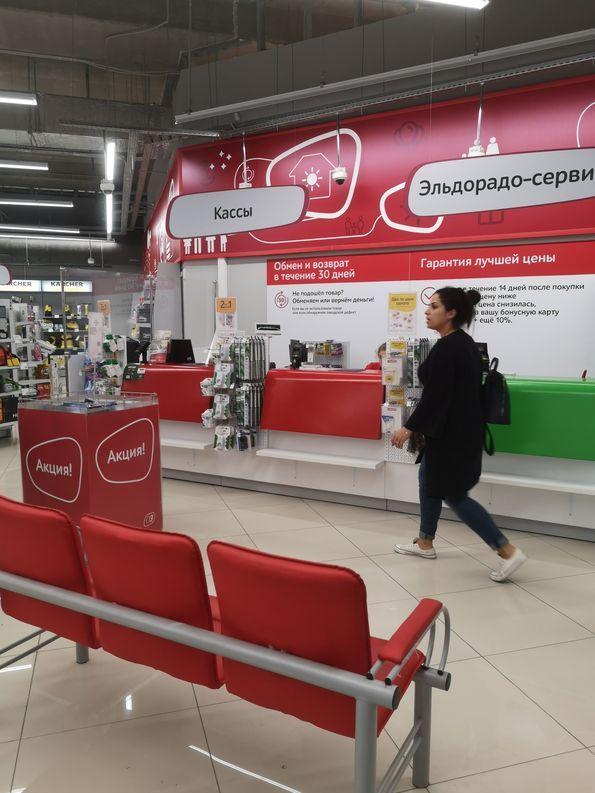 Магазин Эльдорадо В Дзержинске