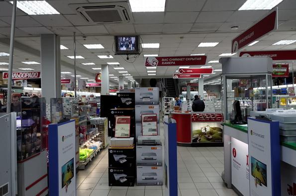 Эльдорадо Интернет Магазин Скрытая Видеокамера