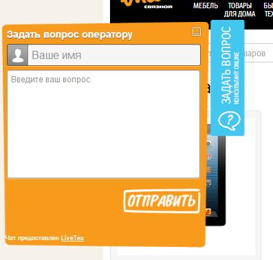 Интернет-магазин Enter: тестируем онлайн-оплату и доставку