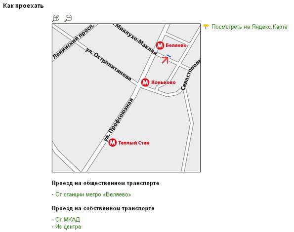 Карта проезда до магазина,