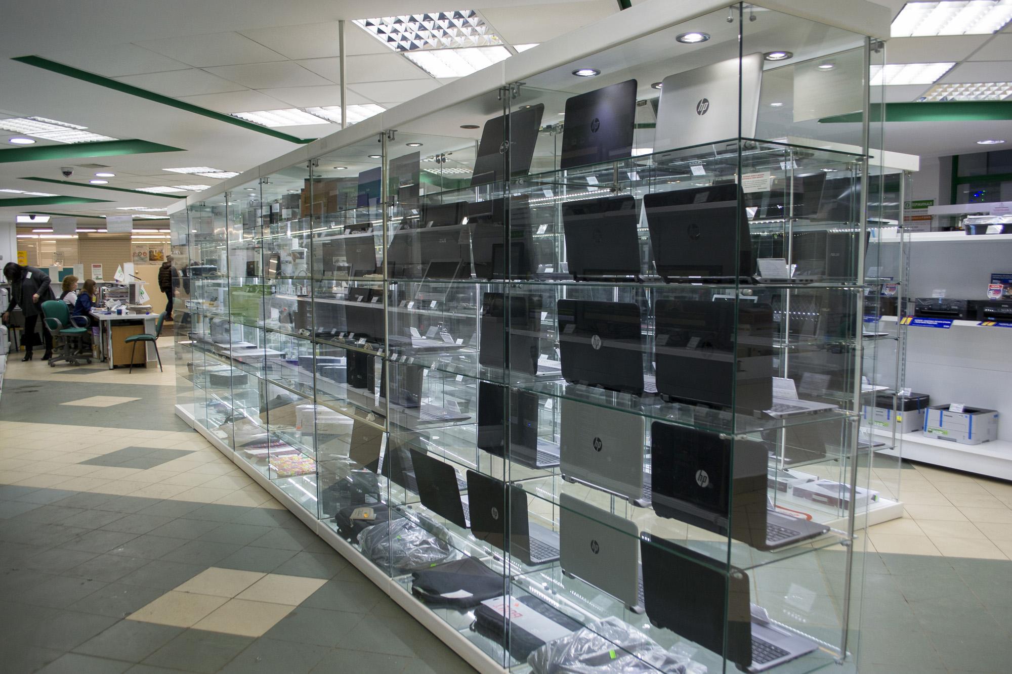 Компьютерная компания ф-центр в москве