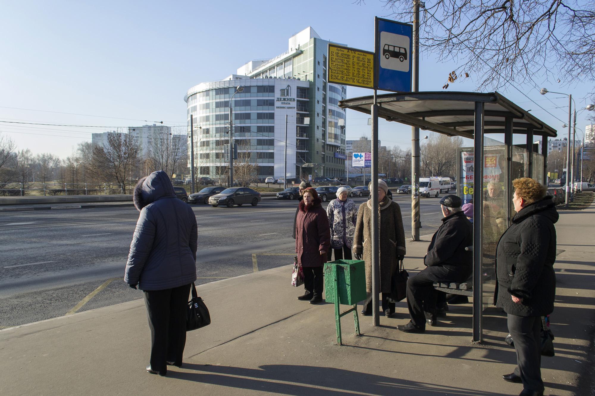 Магазин продукты, метро бабушкинская - яндекскарты