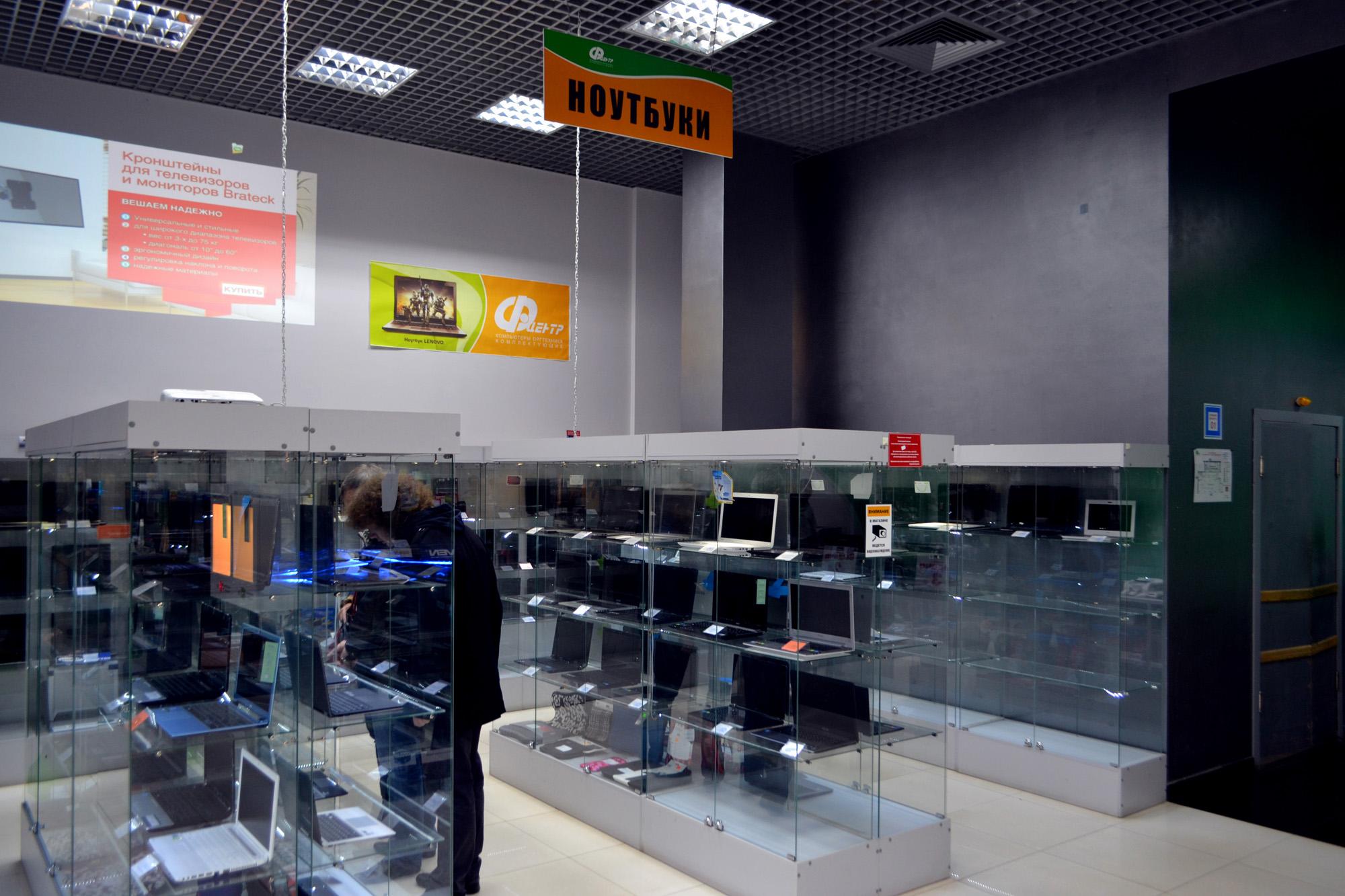Секс шоп на беляево 9 фотография