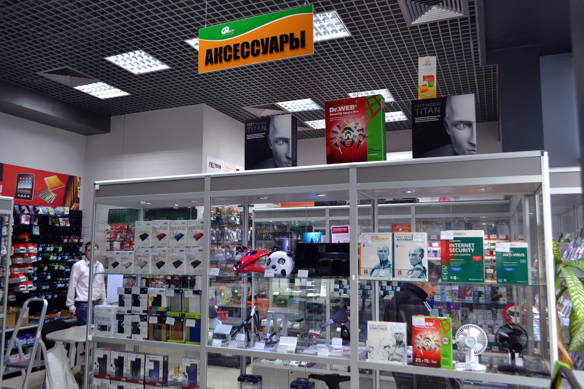 Секс шоп на беляево 11 фотография