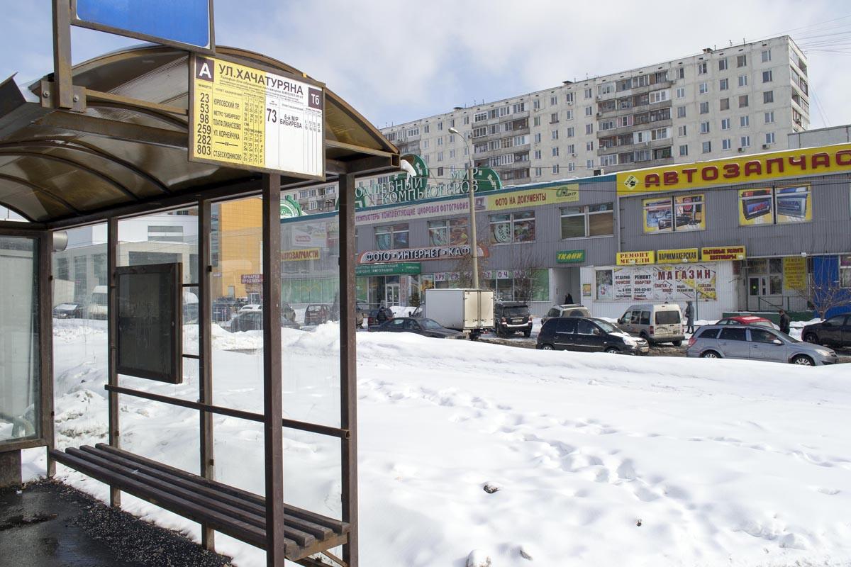 Сервисный центр оргтехники в медведково адрес: 129221, москва, шокальского пр, 55, корп2 отдел продаж: (499)