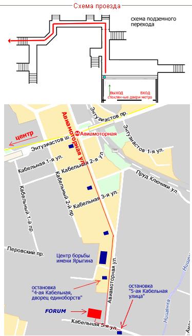 Схема выхода из метро