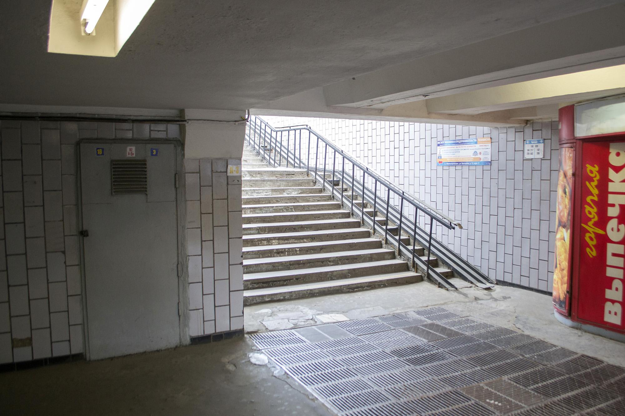 Бетон кантемировская бетона 25