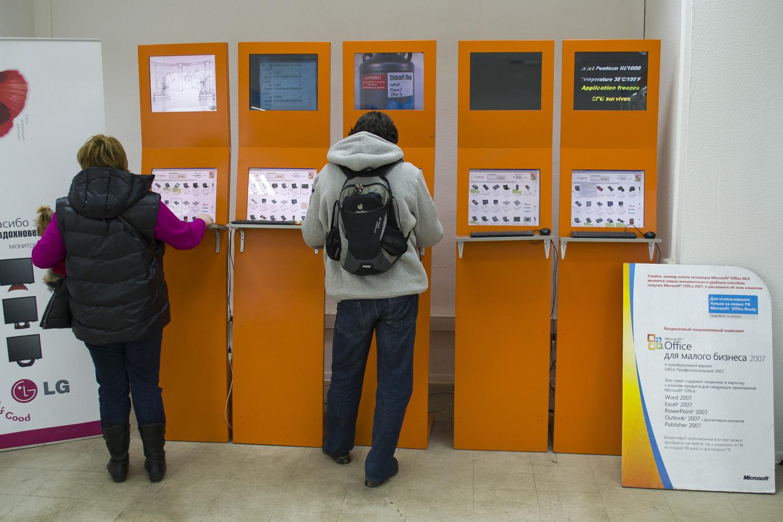 Информационный терминал своими руками