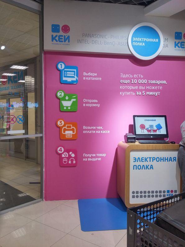 магазин чип и дип в санкт-петербурге каталог товаров и цены в спб оплатить кредит тинькофф банк по номеру договора
