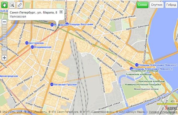 Карта, снабжённая телефоном