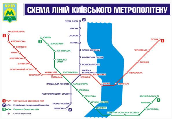 На поездку от станции метро «