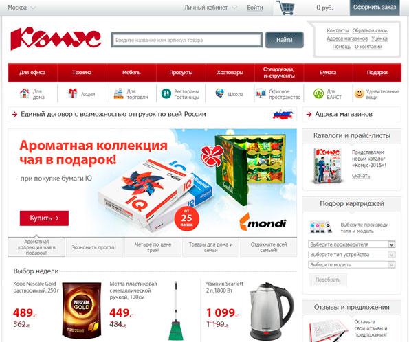 К моменту подготовки нашими петербургскими коллегами прошлого теста сайт получил более «легкое» оформление