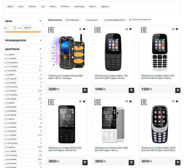 Лайт Мобайл Интернет Магазин Спб Официальный Сайт