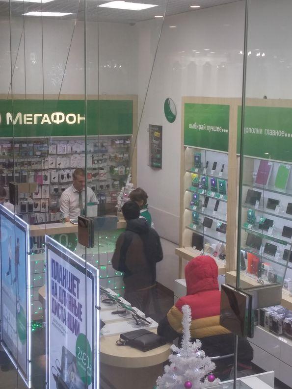 Тестирование магазина Мегафон в Санкт-Петербурге