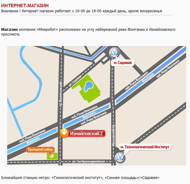 схемы переходов на станции технологический институт метро санкт-петербурга употреблении вещи
