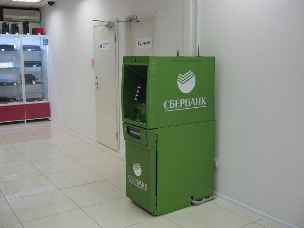 банкомат Сбербанка,