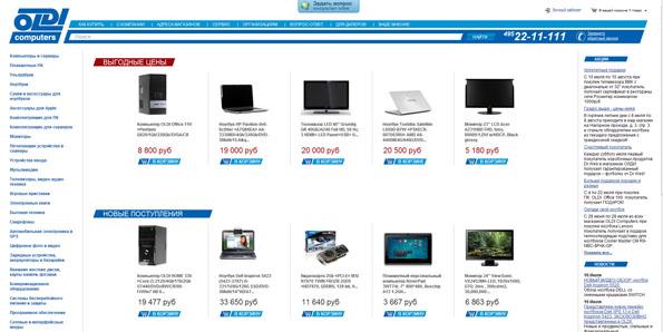 олди интернет магазин каталог товаров цены каких