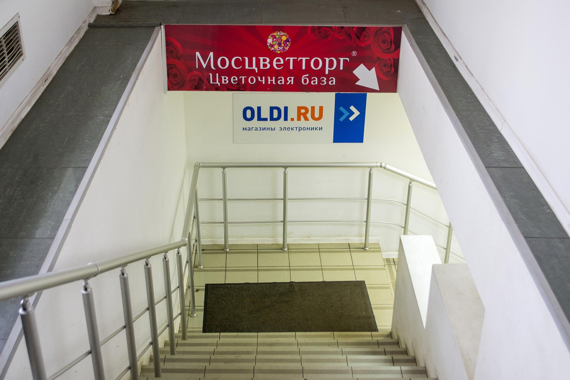 микрозайм без отказа в метро новокосино адреса