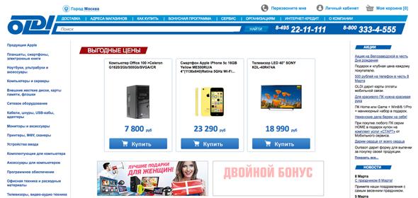заводе используются олди интернет магазин каталог товаров цены тюрьме для