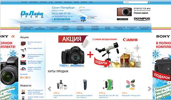 онлайн трейд тула каталог товаров цены