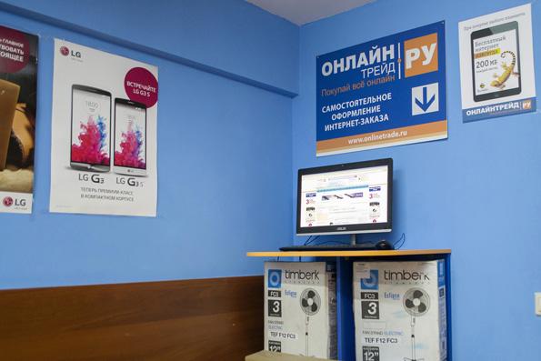 оператор в пункт выдачи заказов вакансии в москве районе