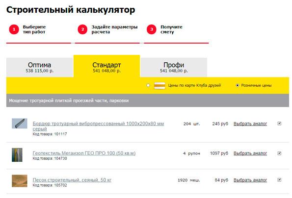 Расчетный счет банка хоум кредит москва