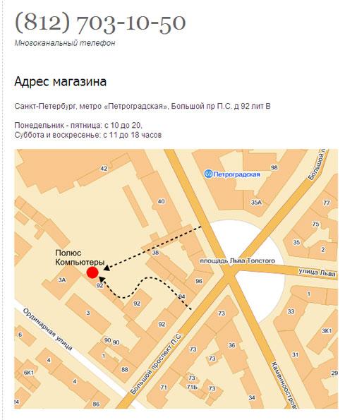 Г Москва Адреса Магазина Метро