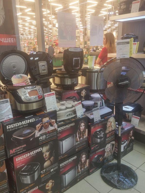 Redmond Магазины В Москве Сумки