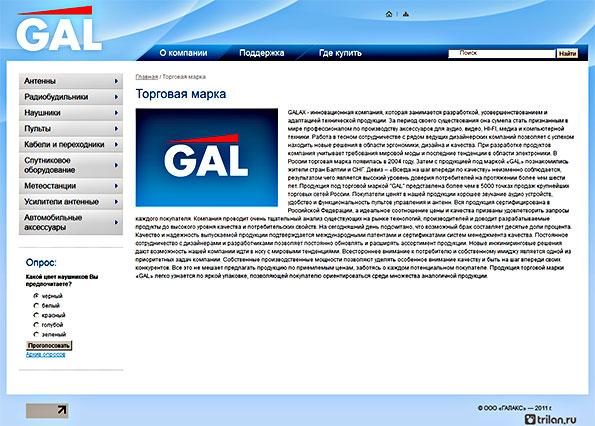 Универсальный Пульт Gal Lm S005l инструкция - картинка 3