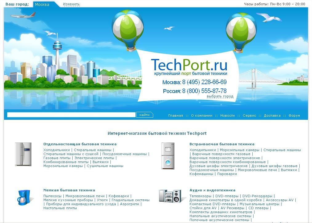 Технопорт Рязань Интернет Магазин Официальный