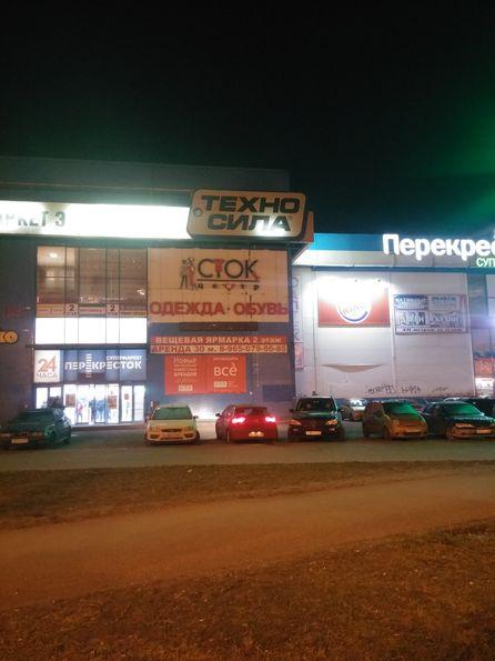 Тестирование магазина Техносила в Санкт-Петербурге