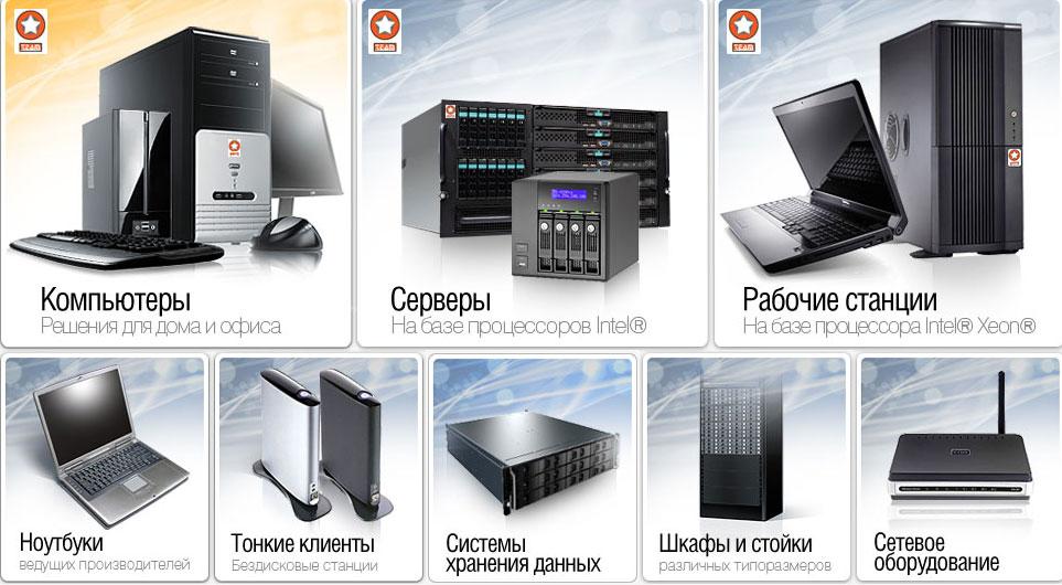 Вид компьютера картинки