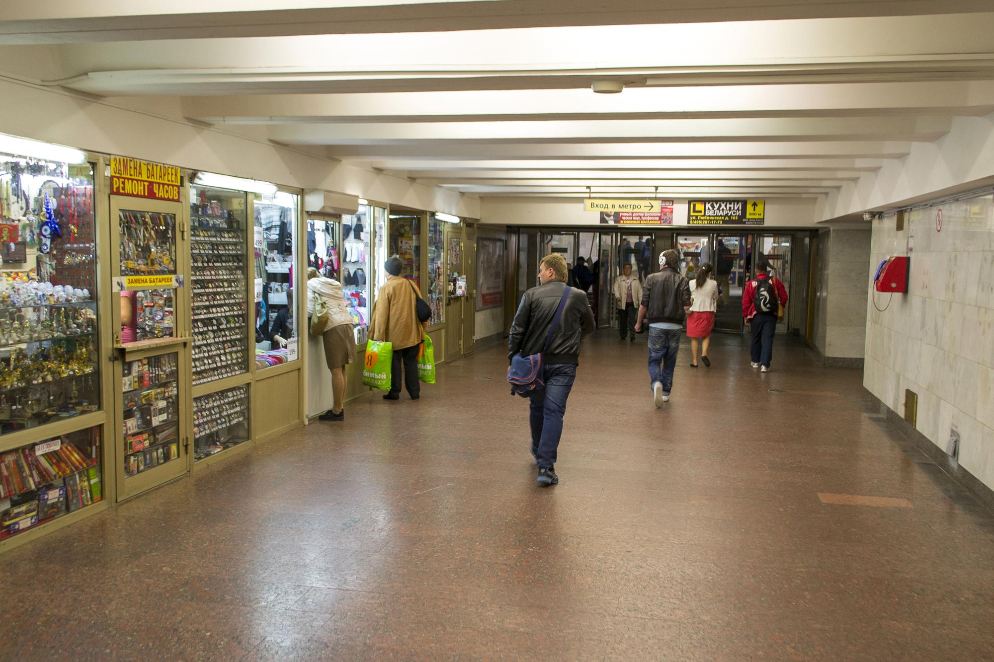 Путаны метро бабушкинская 4 фотография
