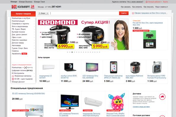 Вайберелес Интернет Магазин Каталог Калуга
