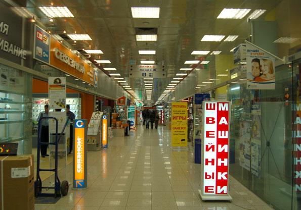 Белый ветер цифровой магазин электроники спб - 188