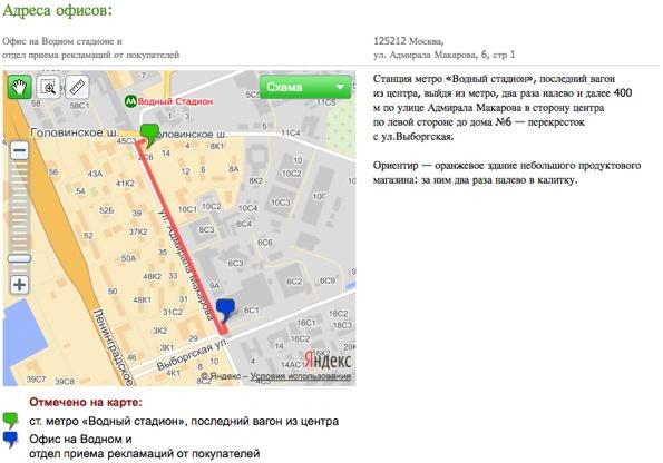 Если вы доехали до станции метро бабушкинская на метро, то вам предстоит для личного удобства