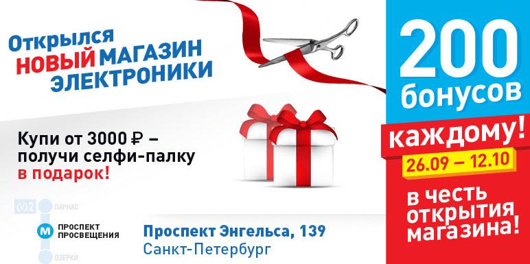 Поздравления день рождения на казахском