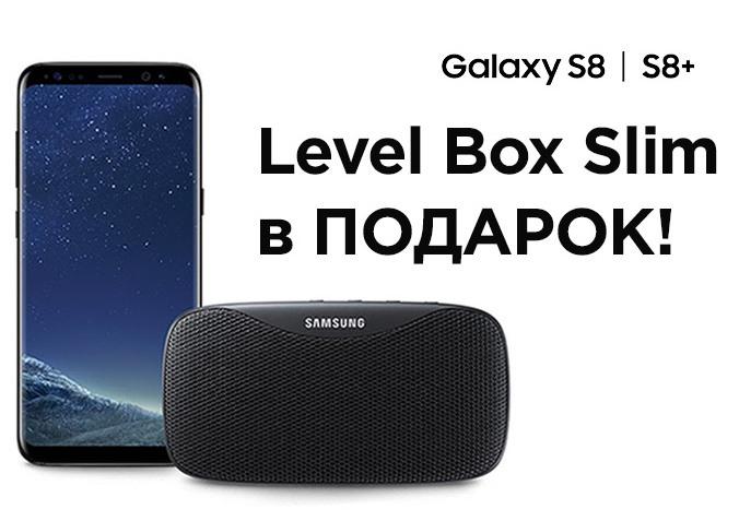 Samsung level box slim в подарок 878