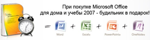 Office 2007 enterprise helps professionals work faster, stay organized