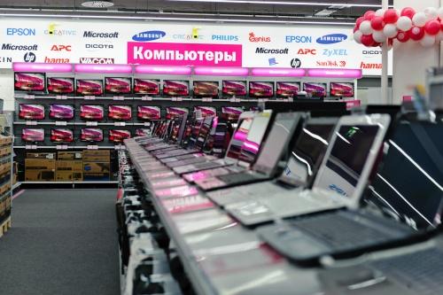 того, белье медиа маркет волгоград официальный сайт интернет магазин рынке