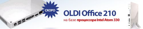 ПК OLDI Office 210