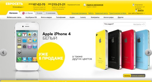 евросеть интернет магазин