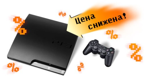 Sony PS3 slim (HD 160 Gb)