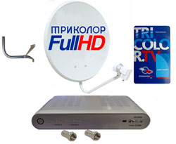ТРИКОЛОР ТВ FULL HD GS-8306